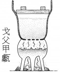 Lò nướng Kamado truyền thống của Nhật Bản